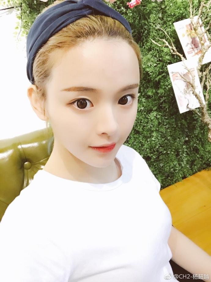 金发白T恤杨超越美图图片【2017-5-23】
