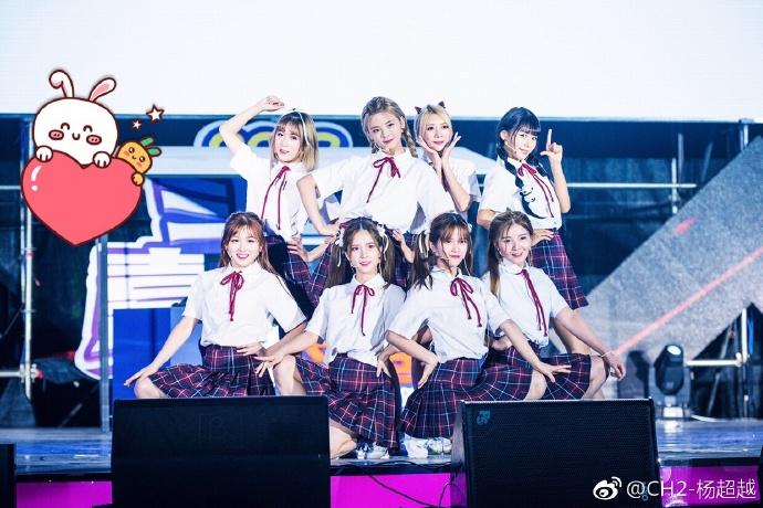 CH2时期儿童节杨超越表演照片一张【2017-6-1】