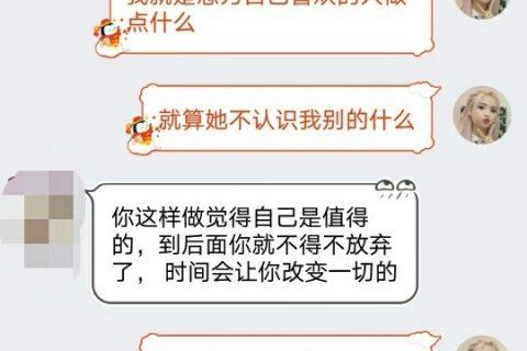 CH2远古时代的杨超越粉丝的追星经历【2017-5-5】