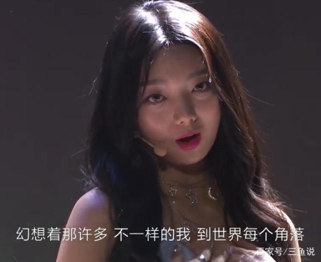 腾讯第70期周榜:火箭少女段奥娟人气大增,排名首超吴宣仪杨超越