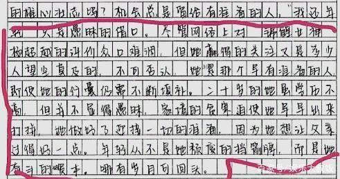 """杨超越再现""""锦鲤""""神威,被学生写入作文,成功拿下最高分插图(6)"""