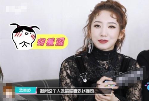 火箭少女专访:杨超越隐藏技能很自豪,孟美岐喜欢自找麻烦?