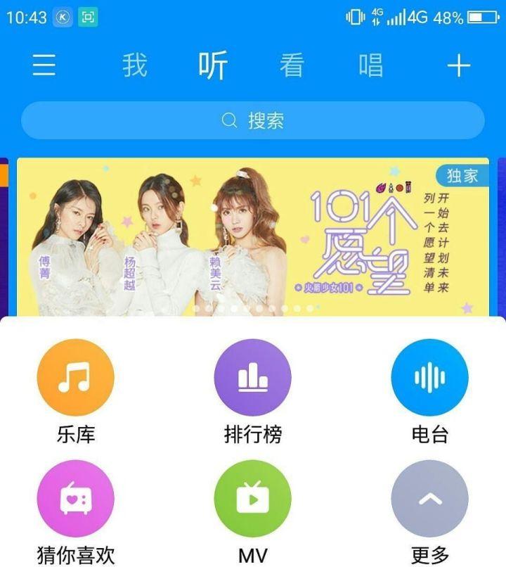 如何评价杨超越赖美云傅菁三人的合作歌曲《101个愿望》?插图2