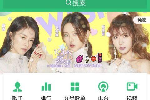 如何评价杨超越赖美云傅菁三人的合作歌曲《101个愿望》?