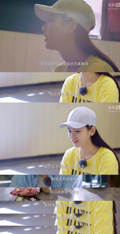 杨超越穿中戏校服引争议,网友调侃她初中毕业不配穿大学校服