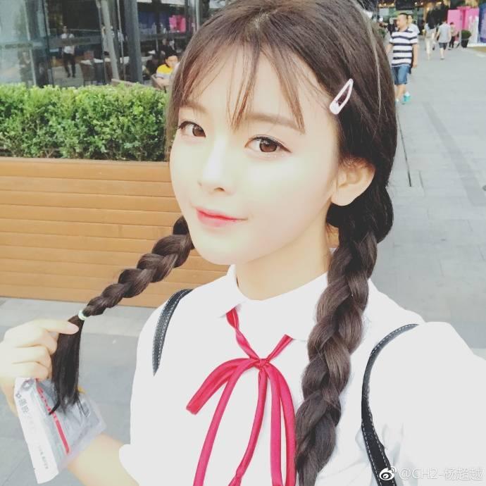 CH2期间杨超越美图:尝试新刘海【2017-6-11】
