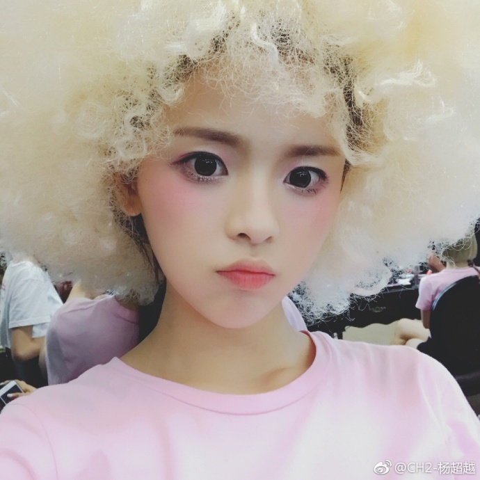 CH2女团时期戴金色假发的杨超越图片【2017-6-21】