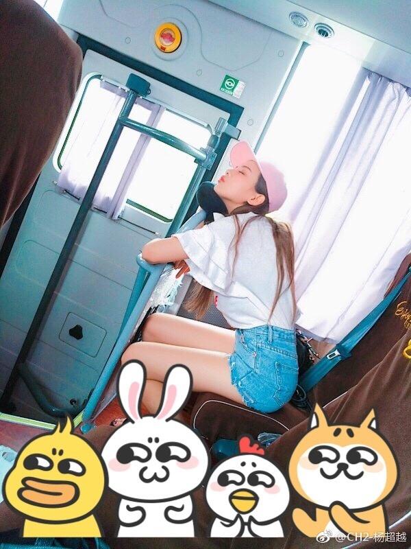 CH2时期杨超越在公交车上睡着了【2017-7-28】
