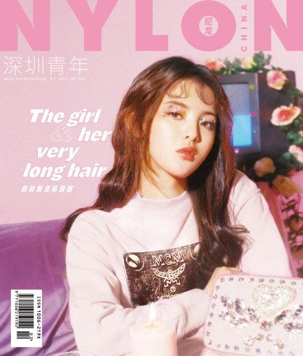 杨超越《NYLON 尼龙》1月刊封面大片