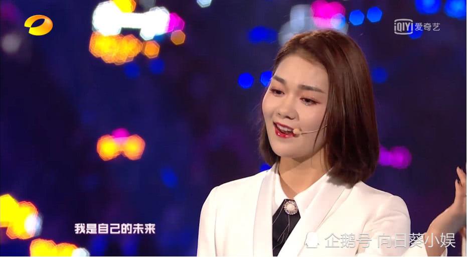 湖南跨年杨超越肢体僵硬被吐槽像被点穴!采访时她真的很不认真!