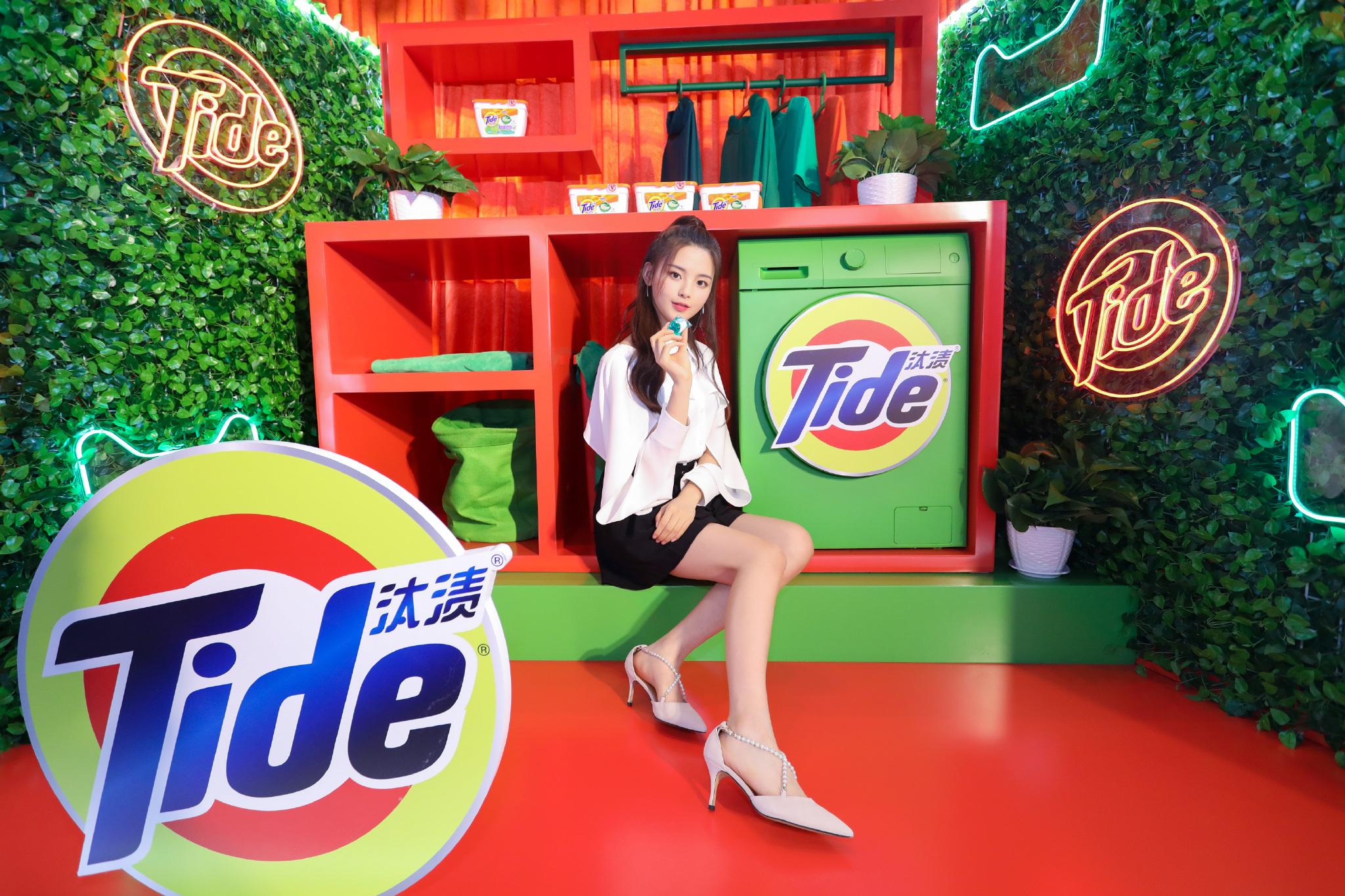 昨日,宝洁公司旗下著名洗涤品牌汰渍