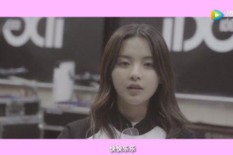 杨超越赖美云傅菁合作歌曲《101个愿望》MV制作特辑