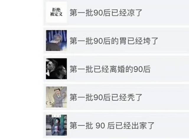 蔡徐坤的撩、杨超越的炸......2018的网综里藏着年轻人的娱乐密码