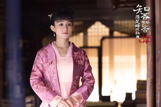 杨超越写错福字,粉丝为其辩解:赵丽颖刘诗诗也犯过类似错误