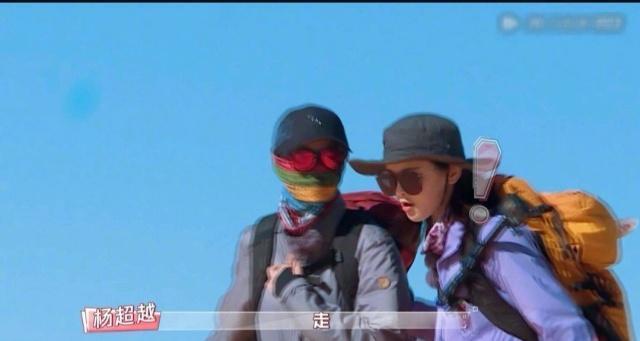yamy sunnee吵架,杨超越高情商超有梗,粉丝:其实她啥都懂