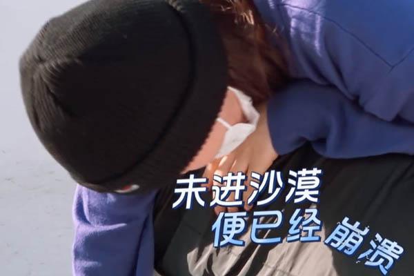 杨超越上综艺因没有辣酱大哭 素养曝光很抢镜