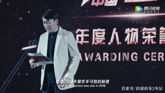 杨超越男粉军训式应援,真的这么受欢迎吗?粉丝专访吐露潜在心理!