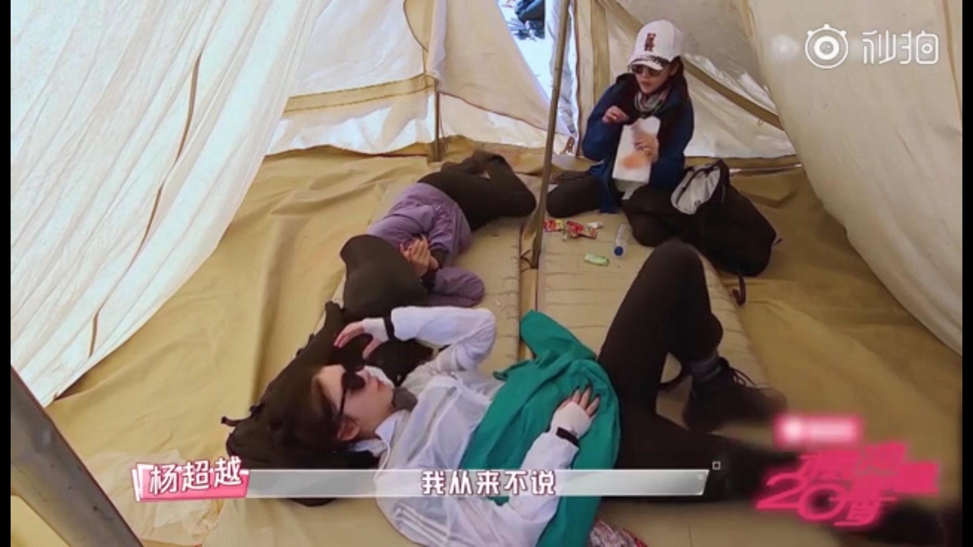 《横冲直撞20岁》:杨超越的一番袒露,值得每个人深思!