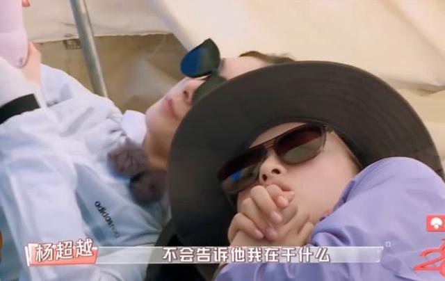杨超越不会告诉爸妈行程,努力给爸爸好的生活,吃带沙的土豆圈粉