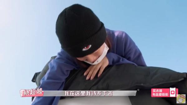 ▲▼杨超越情绪失控,崩溃大喊:「我要辣椒酱。」 。 (图/翻摄自YouTube)