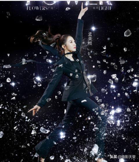 火箭少女大海报构图喜感,吴宣仪踩在杨超越头上,孟美岐在第一位