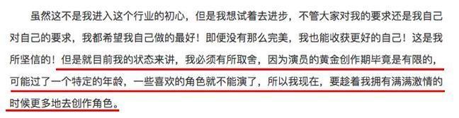 同样是农村出身的杨超越,和赵丽颖的共同点还真不少