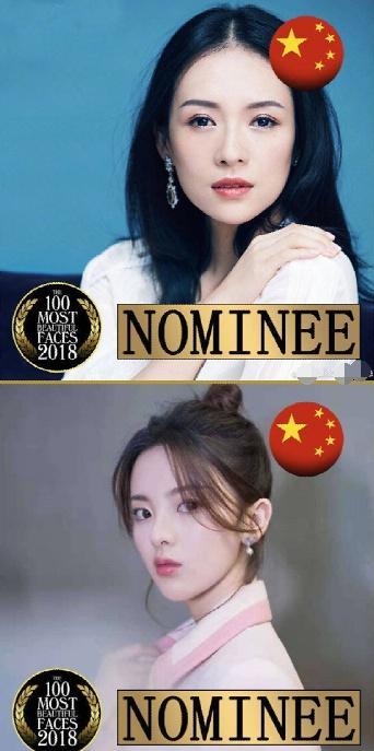 杨超越与章子怡杨幂一起登上最美面孔榜,她已经是一线小花旦了么