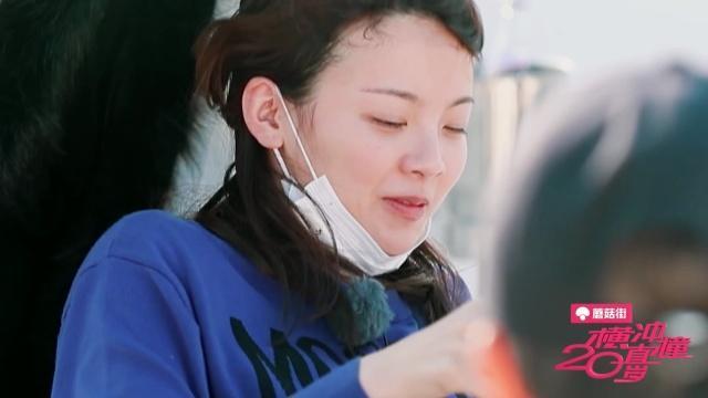 """《横冲直撞20岁》杨超越献出最新""""表情包"""",为辣酱痛哭,笑死了"""