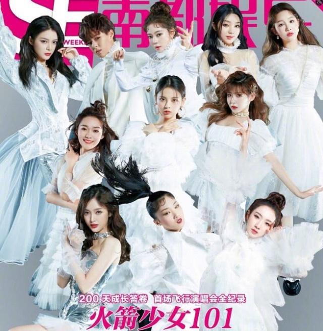 火箭少女最新杂志封面,yamy位居C位,但杨超越的位置却更好