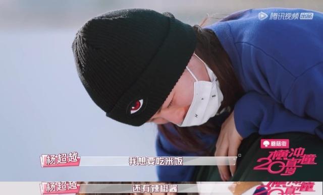 杨超越突然爆哭原因让人无语,孟美岐吴宣仪一脸懵,傅菁反应太暖