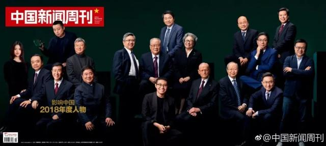 杨超越连登两大国家级杂志封面!影响中国,她凭什么?
