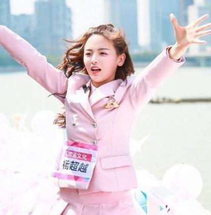 """杨超越将参与《快本》录制?看到同期嘉宾粉丝哭了:""""神仙""""组合"""
