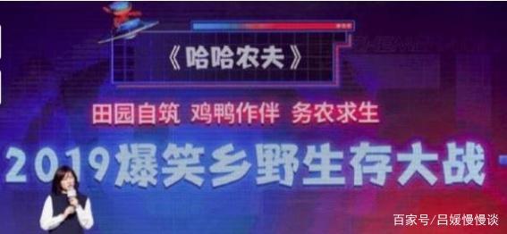 芒果台新综艺嘉宾曝光收视率稳了,杨超越搭档王源贾乃亮金瀚加盟
