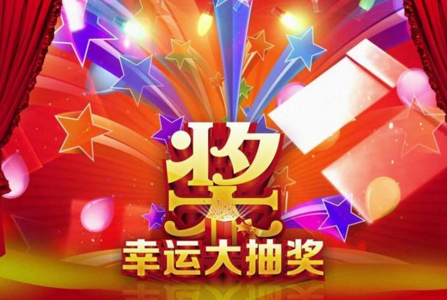 """019春晚节目单,杨超越的《卡路里》和陈佩斯最受关注!"""""""