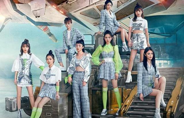 火箭少女新团综播出,杨超越又哭,《横冲直撞20岁》是有剧本的?