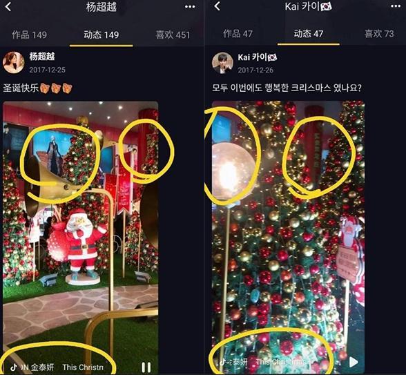 【造谣】杨超越被爆未成年同居电竞男?微博评论已沦陷,被一句话霸屏!
