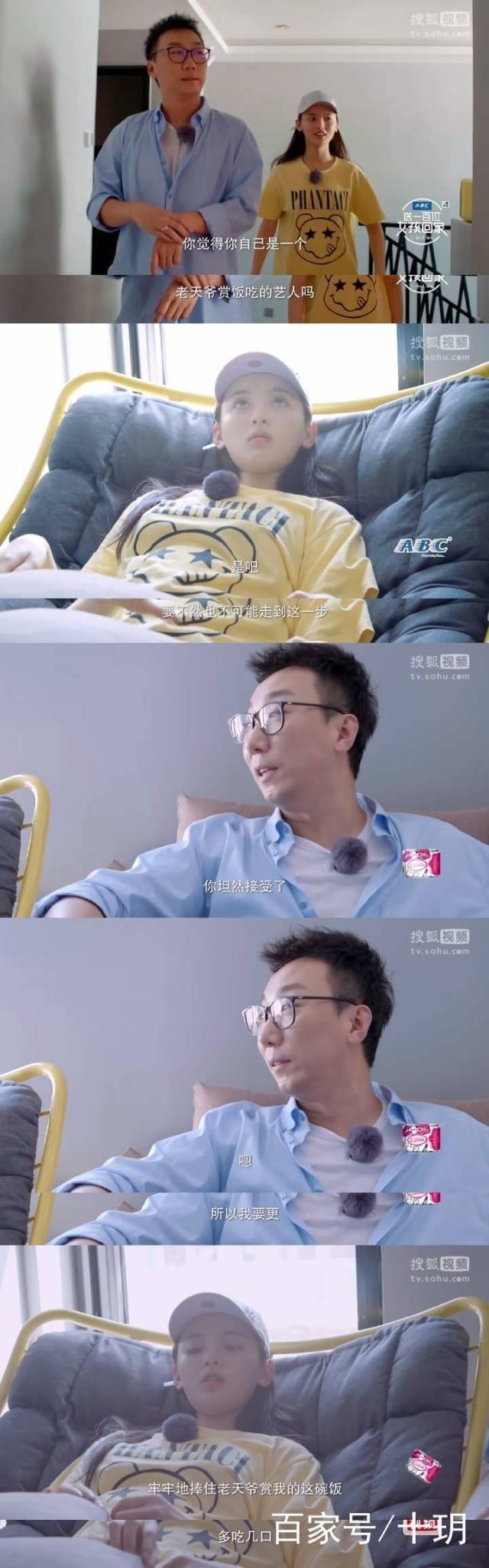 杨超越拥有超强语言天赋,初中学历却频出金句