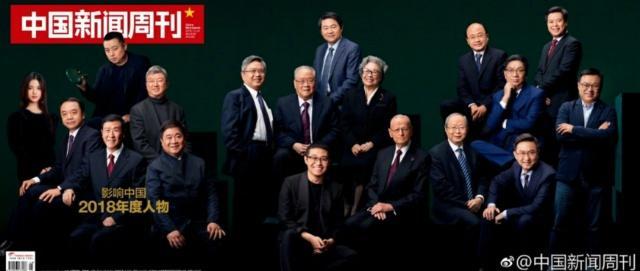 """从打工仔到影响中国的年度人物,一路""""躺赢""""的杨超越经历了什么"""