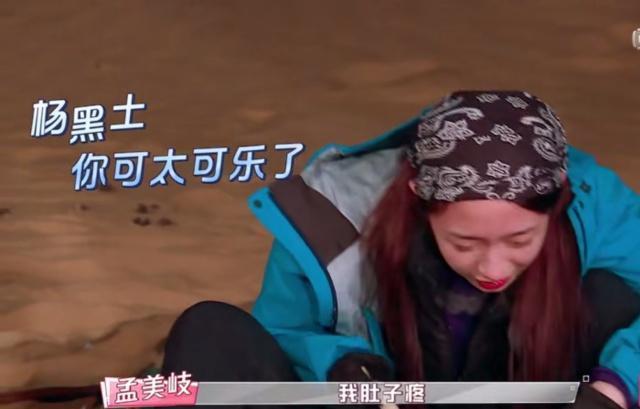 杨超越综艺感太强,孟美岐肚子都笑疼了,吴宣仪的遭遇却难为情!