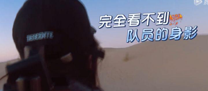 【如何评价《横冲直撞20岁》第一期】导演太假太刻意