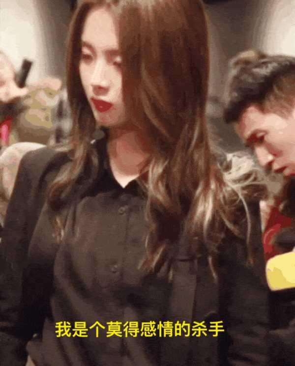 网友对杨超越《达拉崩吧》剧情的花式解读