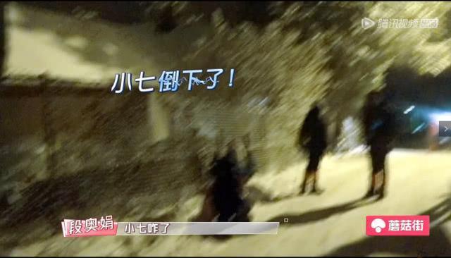 101团综突发大事件!杨超越:刚出道就要被雪藏?