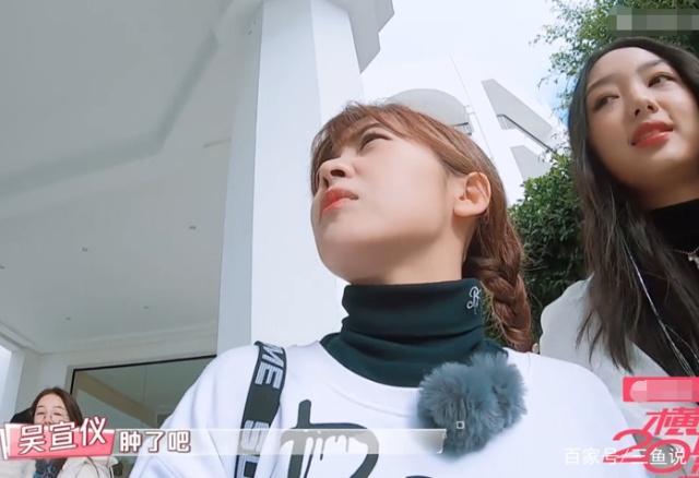 火箭少女参加《横冲直撞20岁》沙漠行反而胖了有原因,杨超越露吃货本色