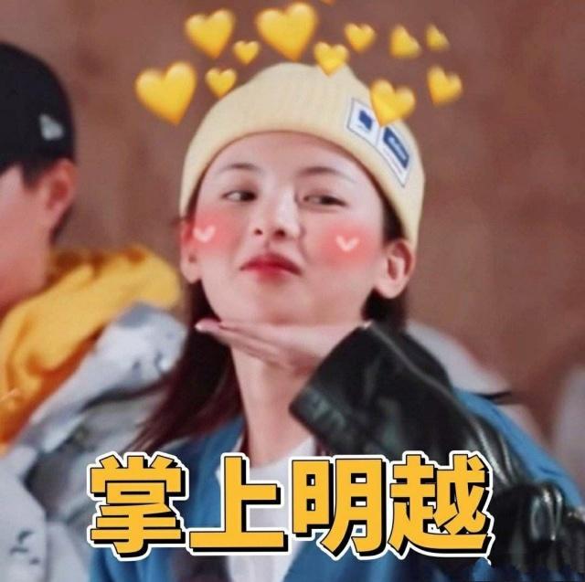 杨超越素颜照曝光,网友:我竟然觉得她邋遢的时候最美,假粉吧?