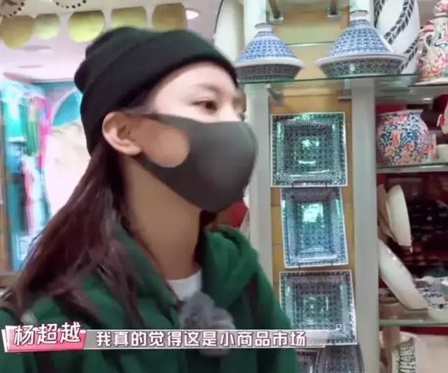 杨超越为什么不愿在国外消费?她的原因让大多数人产生共鸣