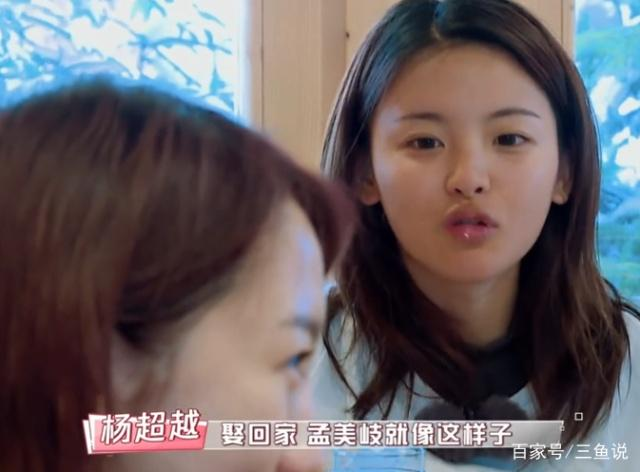 《横冲直撞20岁》被网友称为杨超越和10个伙伴,杨芸晴大哭无人理