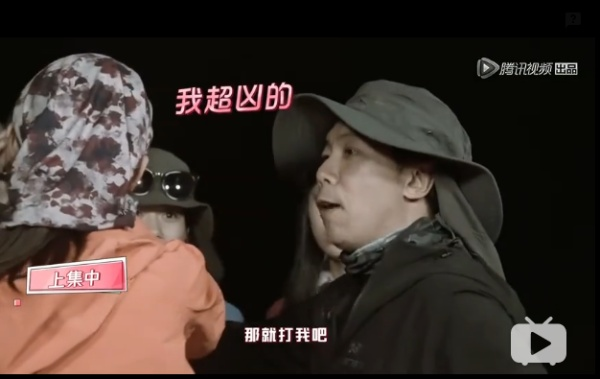 """如何评价《横冲直撞20岁》第四期杨超越""""暴揍""""导演谢涤葵?"""