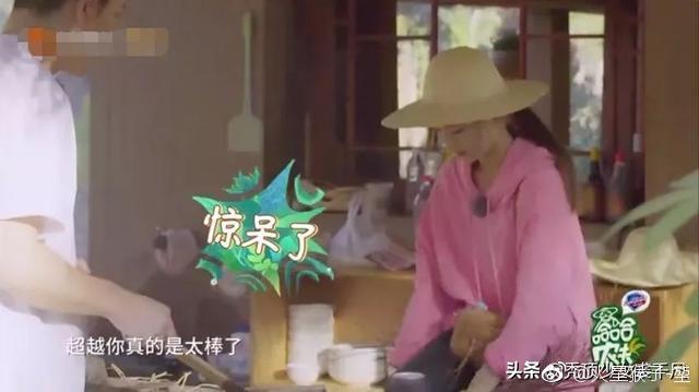 杨超越回村成搞笑担当,唱跳废材的另一面是综艺鬼才