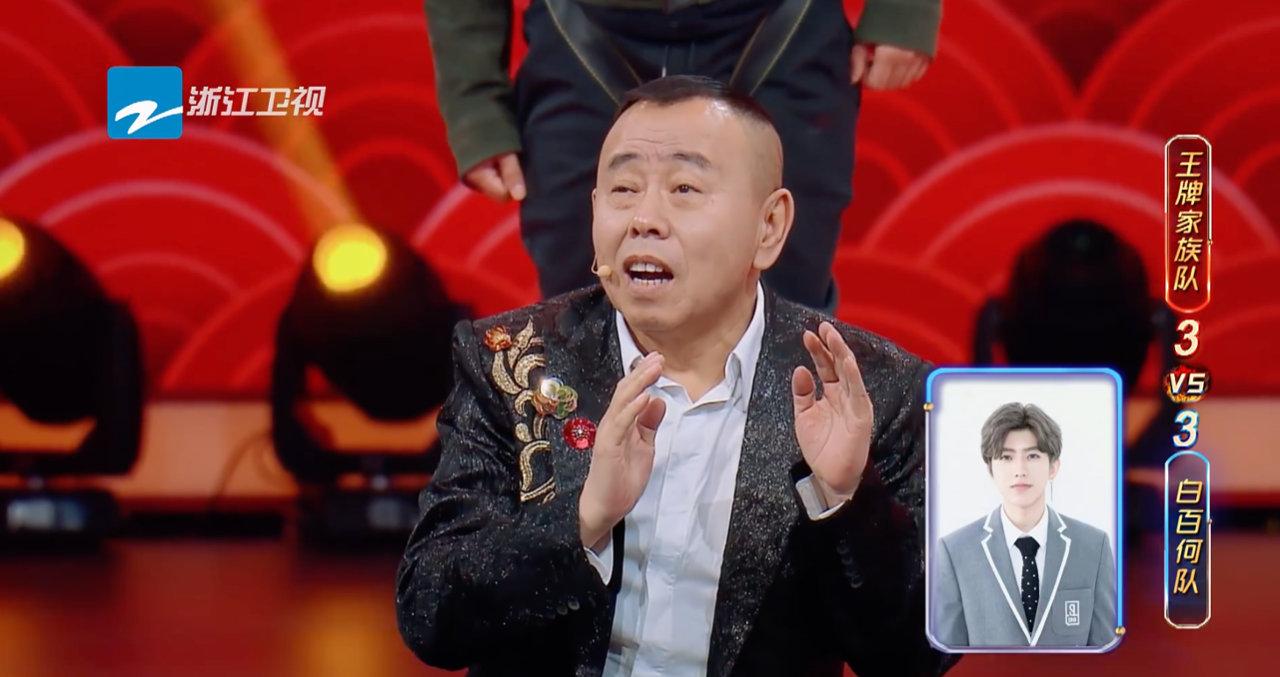 潘长江不认识蔡徐坤,沈腾不认识杨超越?几十亿票房插曲白唱了?