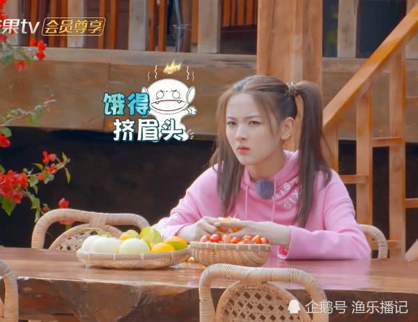 杨超越进村开启吃货模式,谁注意她把橘子核吐在哪儿?太聪明了!